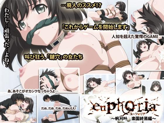 https://anime.h3dhub.com/poster/[%E9%AD%94%E4%BA%BA]euphoria%20Blu-ray%20HD%E7%89%88%20%E5%B8%86%E5%88%88%E5%8F%B6%E3%81%AF%E6%A5%BD%E5%9C%92%E3%81%AE%E7%B5%82%E3%82%8F%E3%82%8A%E3%81%AB%E8%BA%AB%E3%82%92%E6%8C%AF%E3%82%8B%E3%82%8F%E3%81%9B%E3%82%8B%E3%80%82[BD%20720P%20Hi10P%20x264%20AAC].jpg